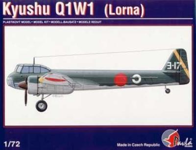 Q1W1 Lorna Pavla models