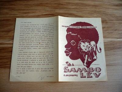 Sambo a lev (plakát, loutky, ČSSR 1956, Krajská loutkov