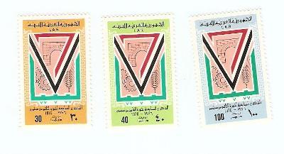 ** Libye, Michel 536-538 Výročí revoluce