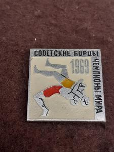 Odznak ZÁPAS 1969