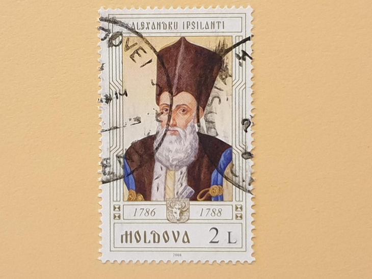 Známky - Moldavsko - na doplnění - Filatelie