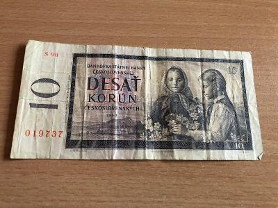 10kčs bankovka serie S90