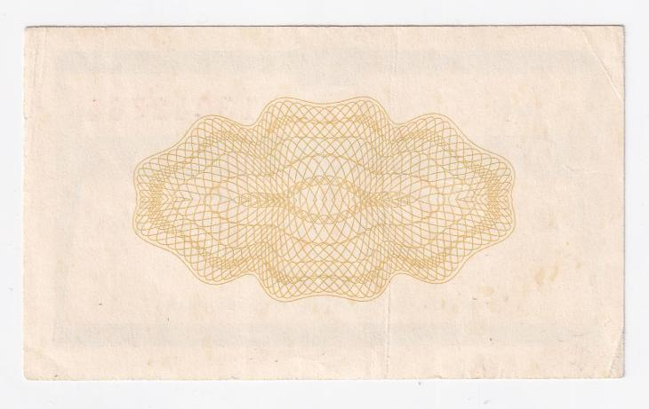 Tuzexový bon 1 Kčs 1976/IV  - Bankovky
