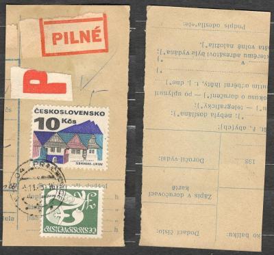 Balíková poštovní průvodka 1976, PILNÉ razítko PRACHOVICE