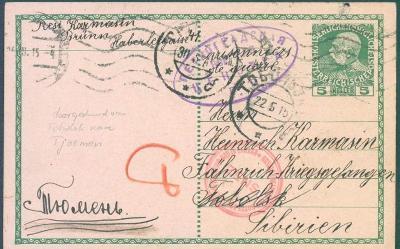 13B150 Celina do zajateckého tábora na Sibiři, Brno, mimořádné RRR