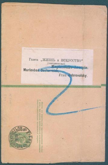 16B15 Časopis Život a umění - kompletní novinový rukáv- do Mar.Lázní