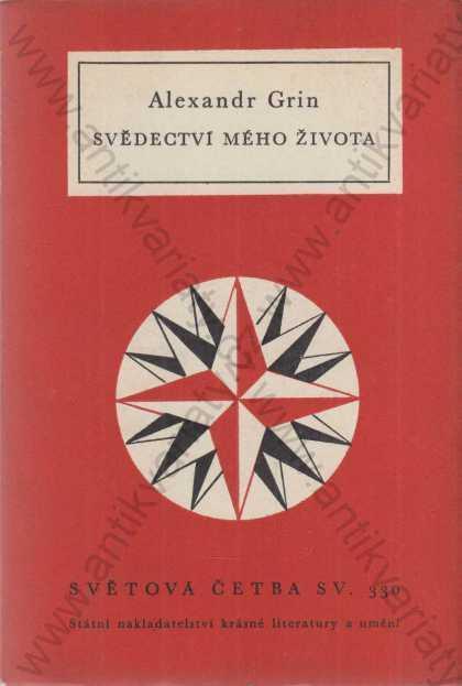 Svědectví mého života A. Grin 1964 SNKLU, Praha - Knihy