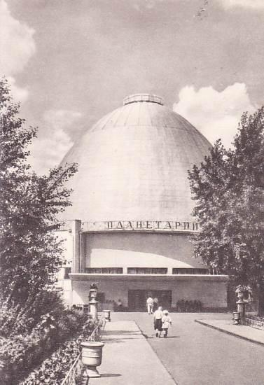RUSKO - MOSKVA - PLANETARIUM - 24-MW19