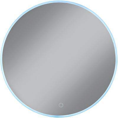 Kulaté zrcadlo s osvětlením Lima 60 cm (75181236) B197
