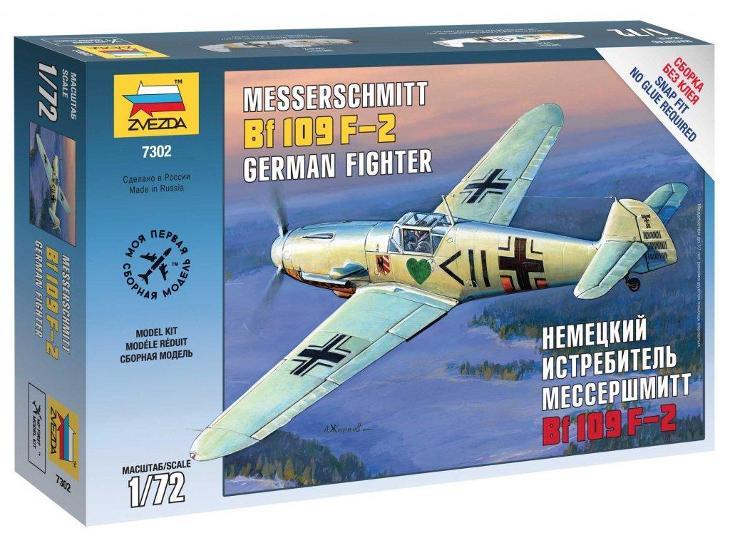 Zvezda -Messerschmitt Bf-109 F2,SnapKit 7302, 1/72 - Modelářství