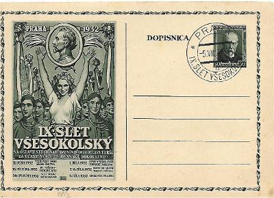 Obrazová celina Sokol slet 1932 pamětní razítko