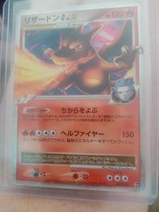 Vzácná karta pokemon CHARIZARD v japonštině