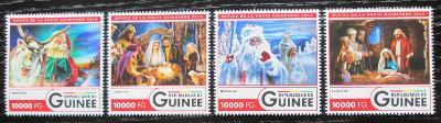Guinea 2016 Vánoce Mi# 12026-29 Kat 16€ 2557