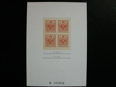 Pamětní tisk k 150. výročí první RU známky