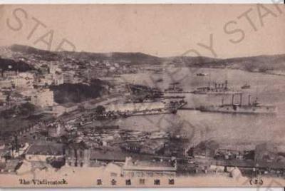 Vladivostok - Vladivostock (Rusko), přístav, lodě