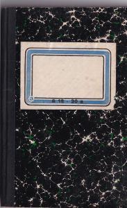 Zápisník černý, první polovina 20.století