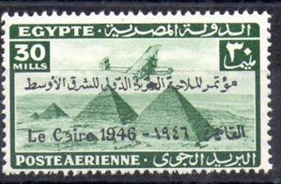 Egypt 1946 ** letecká komplet mi. 293