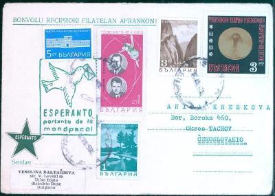 17B552 Dopis Bulharsko - Bor u Tachova, zálepka esperanto, dekorativní
