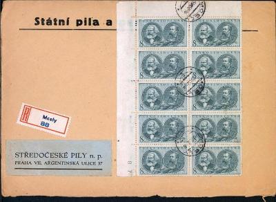 10B3252 St. pila Sadská, mimořádná frankatura 10-blok s okrajem RR!