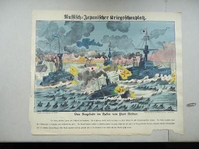 Russich - Japanische  Kriegsschauplatz - Port  Arthur.....33 x 40 cm