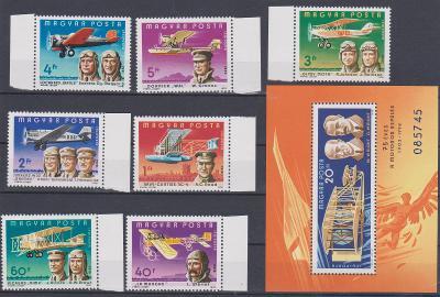 Maďarsko 1978, kompl. serie a aršík 75 let létání letadlem, svěží