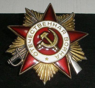 Řad SSSR 1 stupen- ag zlaceno