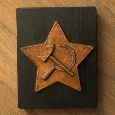 Velká Plaketa se Sovětskou Hvězdou 120 x 100 x 28mm ,ouško na zavěšení