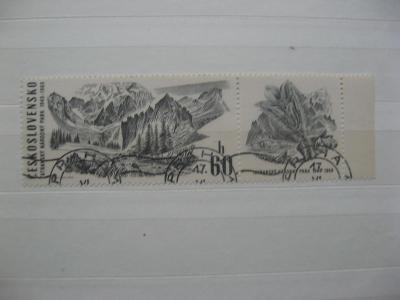 KP 1782 - Tatranský národní park 1969 - TANAP - popis - H-3