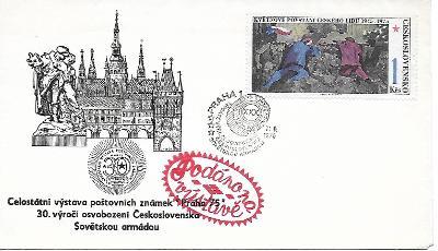 Pamětní obálka České Budějovice 1975