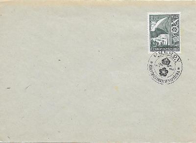 Obálka pamětní razítko Přerov svatý Vojtěch 1947