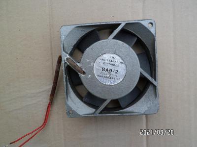 Ventilátor pro chlazení elektroniky