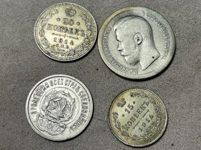 Stříbrné mince, V366