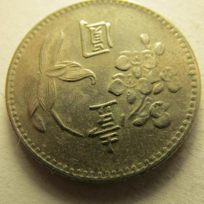 TAJWAN - 1 jUAN(Dollar) z roku 1975