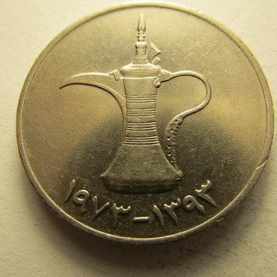 SAE (Arabské emiráty) - 1 Dirham z roku 1973
