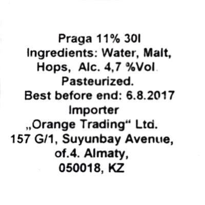Originální pivní etiketa Samson 134