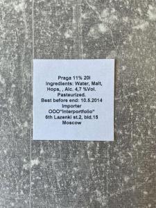Originální pivní etiketa Samson 143