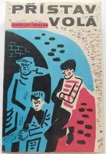 Foglar - Přístav volá 1969, výborný stav