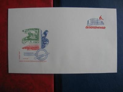 Čistá poštovní obálka s přítiskem - V. sjezd svazu čs. filatelistů