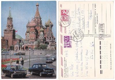 SSSR - Moskva,chrám Vasilia Blaženého - 1975