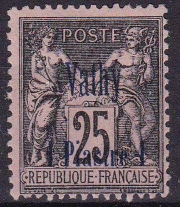 Francouzské Vathy
