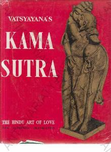 Kama Sutra The Hindu Art of Love Vatsyayana 1963