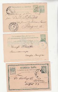 Bulharsko, celiny 3 ks, 1x dofrankováno,1888-98