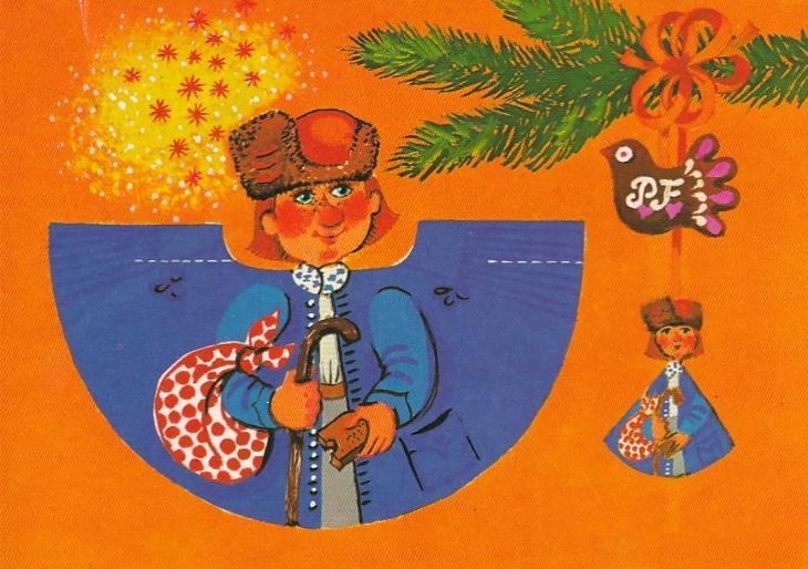 VYSTŘIHOVACÍ - vánoční ozdoba - Honza - Trojka - Pohlednice