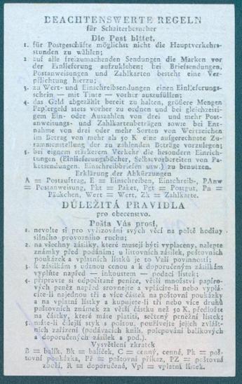 12B130 Podací lístek Nymburk - Filatelie