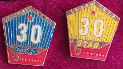 P97 Odznak ČSAD KNV Praha  3ks