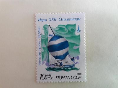 SSSR. Znamka    nr.  4783  rok 1978 **