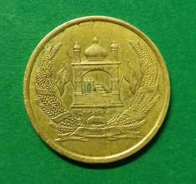 Afghánistán 5 afghání 2004