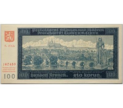 100 K 1940, II. vydání, série 27 Gb, perforovaná