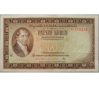 500 Kčs 1946, série O