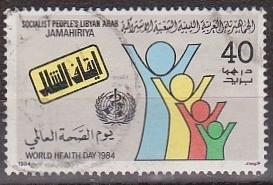 JAMAHIRIYA /Libye/ zn. raž. použitá